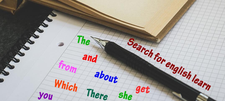 Ayudas para Aprender Inglés