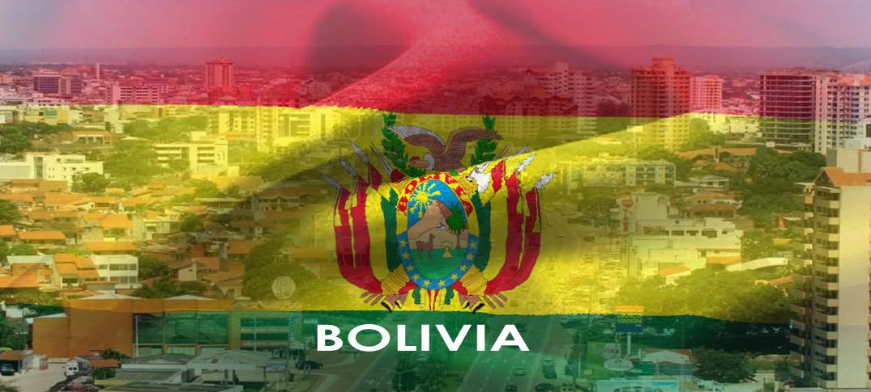 Experiencia Viajando a Santa Cruz de la Sierra en Bolivia