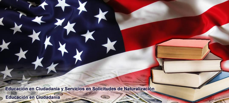 Subsidios de Ciudadanía e Integración para el Año Fiscal 2016